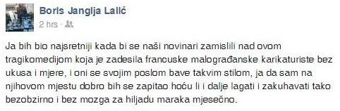 Čitao sam: Boris Lalić – 100%